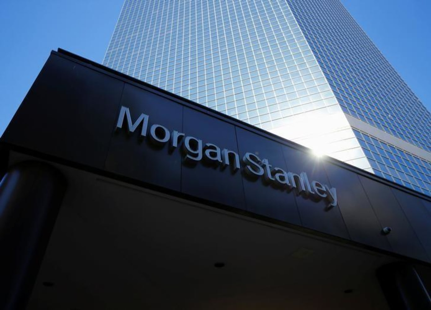 Massachusetts, Rhode Island officials: Morgan Stanley ran unethical sales contests