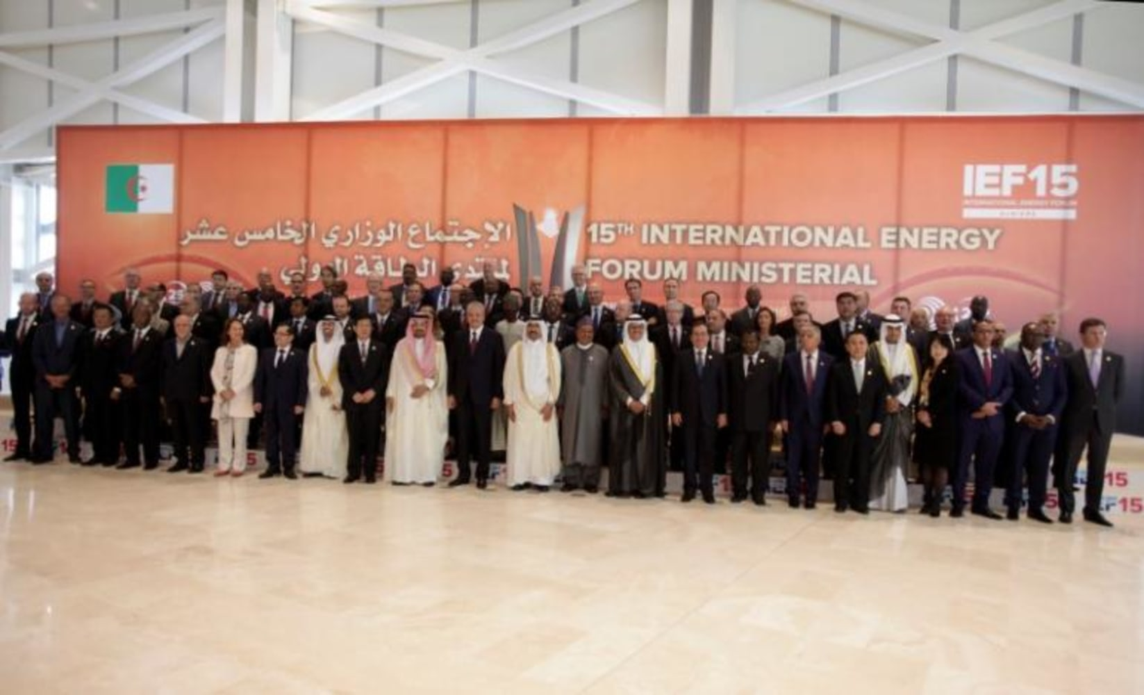 Participants pose at the 15th International Energy Forum Ministerial in Algiers