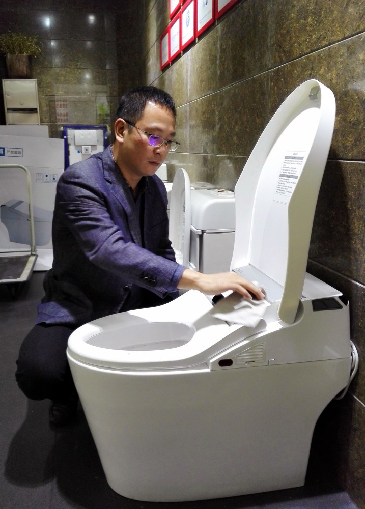 Trump Toilet Name Is Entirely Coincidental Chinese Firm