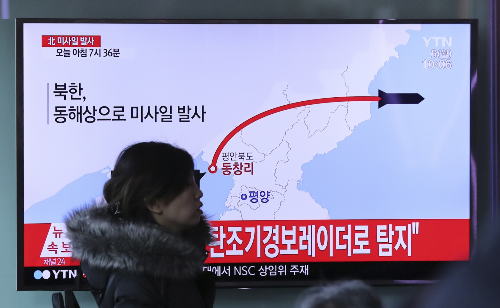 United Nations Security Council to discuss North Korea missile test