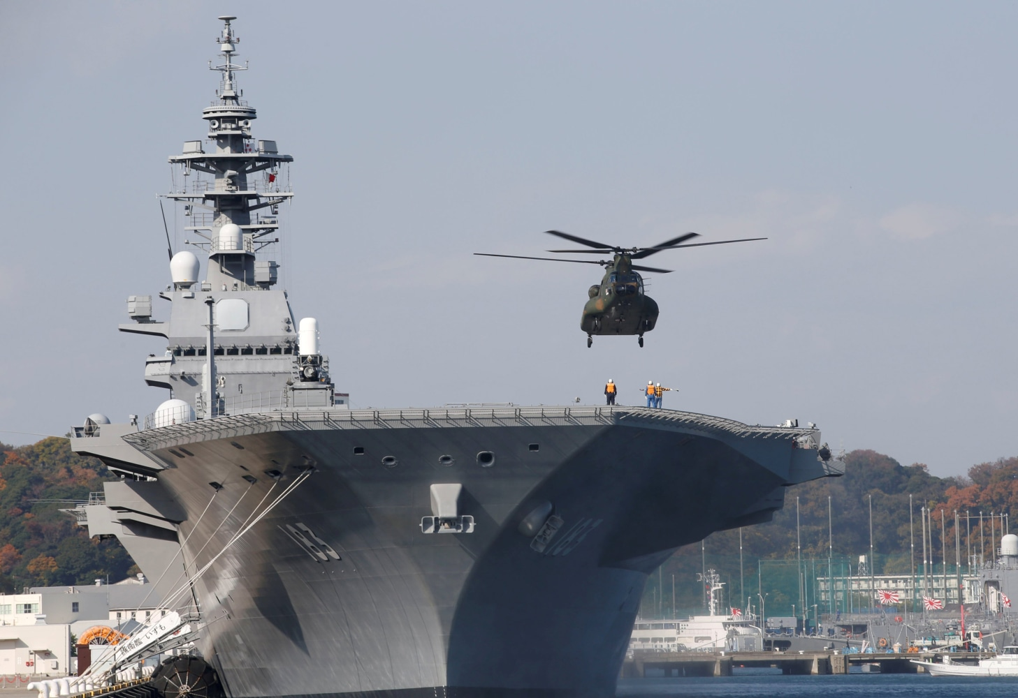 http://media3.s-nbcnews.com/j/newscms/2017_11/1931026/170313-japan-isumo-helicopter-carrier-725a_b180e096e91ceb3a9b4b30392fb8b580.nbcnews-ux-2880-1000.jpg