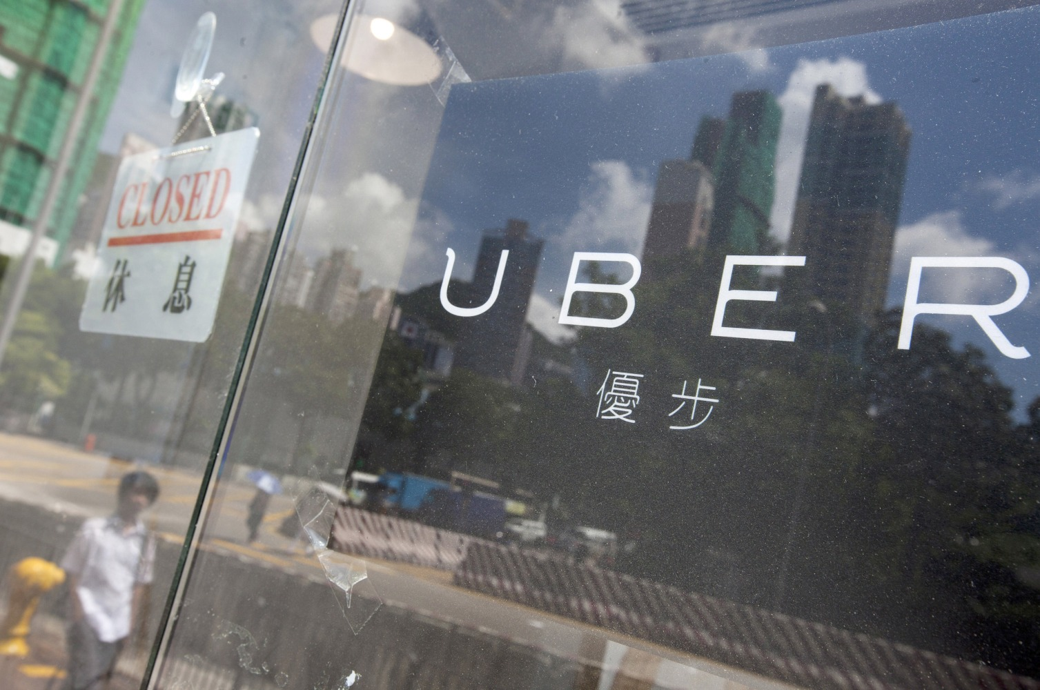 Uber may face fine over handling of drunk-driving complaints