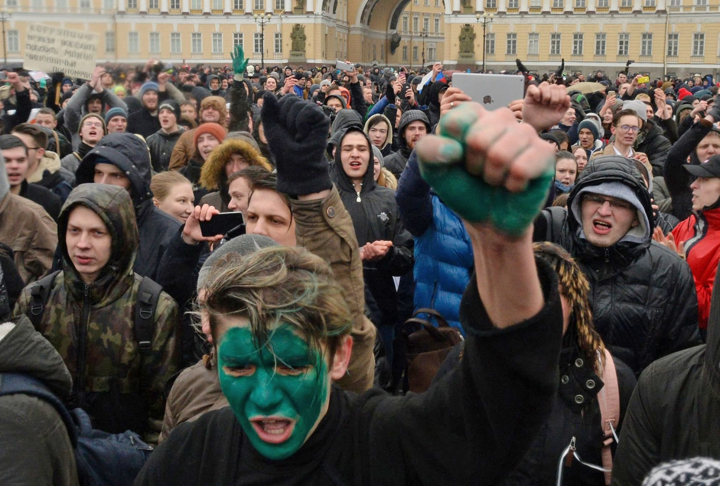 Protest News: Russia's Protests Explained: Why Rubber Ducks, Sneakers