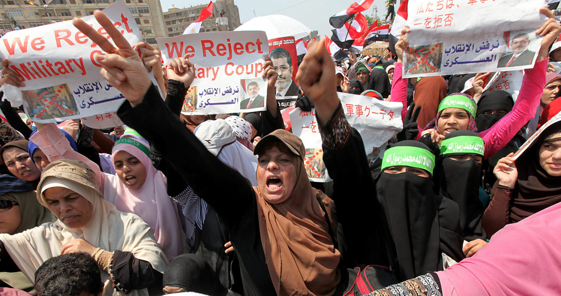 muslim brotherhood egypt An egyptian court saturday issued death sentences for 75 people, including prominent muslim brotherhood leaders, and jailed more than 600 others over a 2013 sit-in which ended with the killing of.