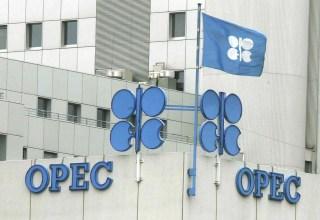 Image: OPEC HQ Vienna