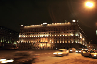Image: The headquarters of Russia's FSB, which announced Monday it had arrested 7 suspected ISIS terror plotters.