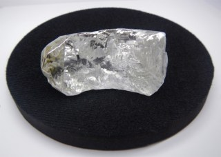 Image: 404.2-carat diamond found in Angola