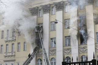 Image: Fire at Russian Defense Ministry building