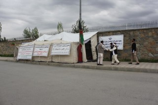 Image: Khan Wali Adil's tent