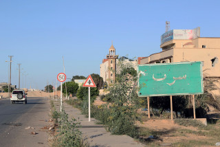 "Image: A in Arabic reading ""Sirte"""