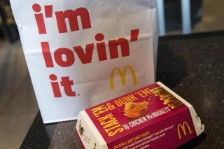 A McDonald's 10 piece chicken McNuggets box is photographed at the Times Square location in New York
