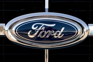 Image: Ford Motor Co. Announces Quarterly Earnings