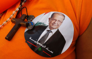 Image: Portrait of Michel Aoun