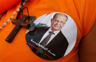Image: Portrait of Michel Aoun