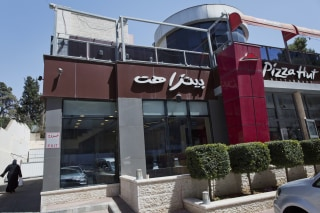 Image: Pizza Hut in Palestinian territory