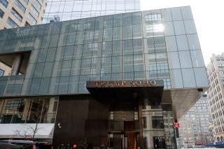 Image: Trump Soho Hotel And Condominium