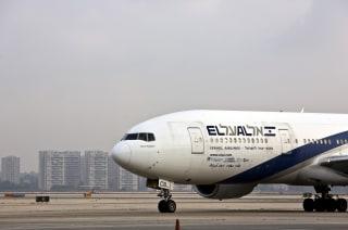 Image: An El Al plane