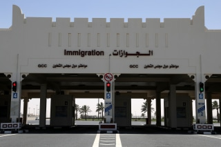 Image: Border crossing between Saudi Arabia and Qatar