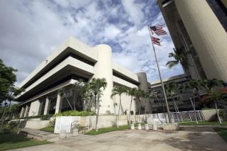 Image: U.S. Courthouse in Honolulu