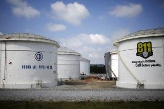Image: Colonial Pipeline tanks in Alabama