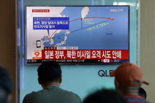 Image: North Korea Fires Ballistic Missile Over Japan