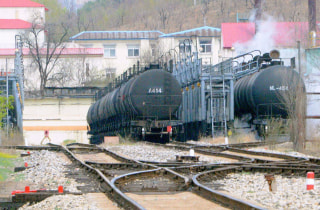 Image: North Korea Oil Sanctions