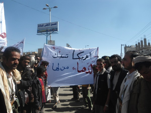 Image: Yemenis protest US drone strike