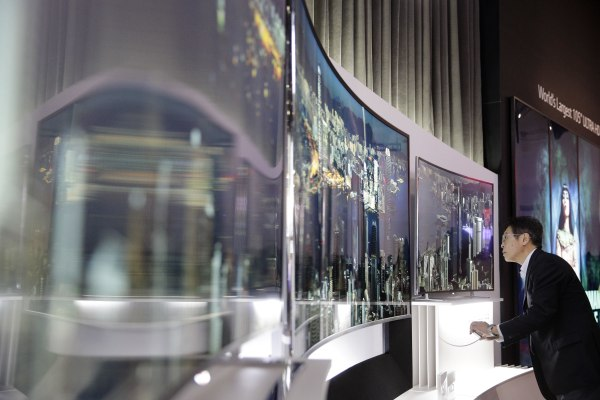 Image: LG's 105-inch curved Ultra HD TV