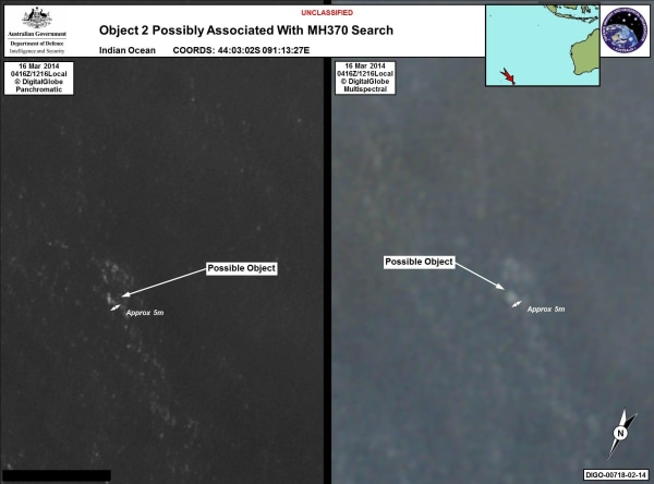 Image: Object 2 that is possibly associated with the missing flight MH370 search