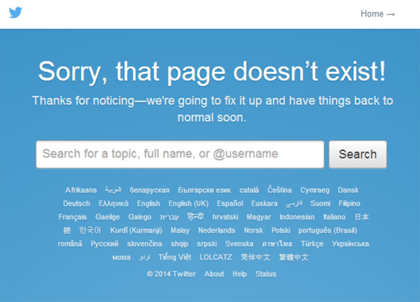 Image: Users greeted with this page when trying to click on a tweet that disappeared