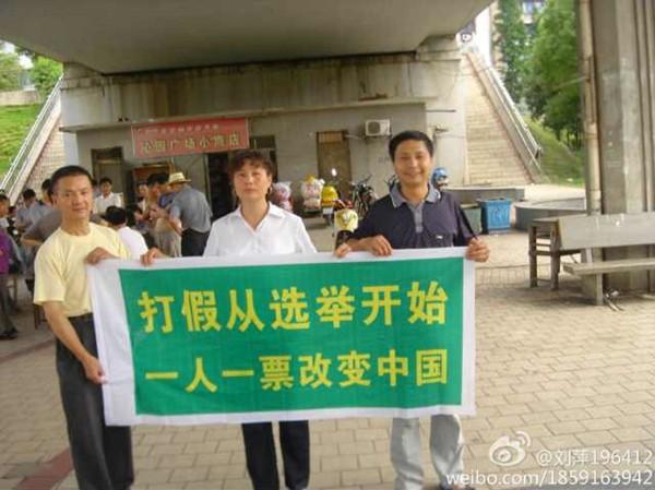 Image:  Liu Ping