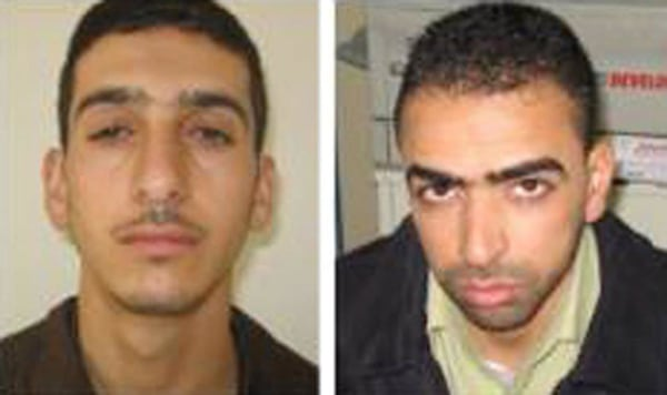 Image: Headshots of Amer Abu Aysha and Marwan Kawasma