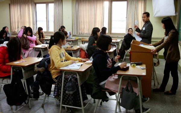 Image: South Korean Students Sit For Scholastic Ability Tests