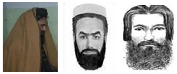Image: FBI's wanted poster seeking Sirajuddin al- Haqqani