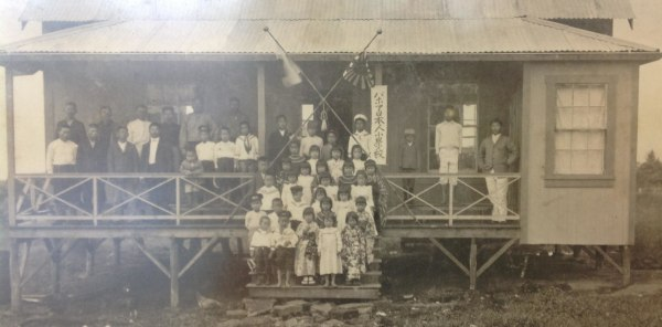 The first Pahoa Japanese School, a one-classroom structure constructed in 1904.
