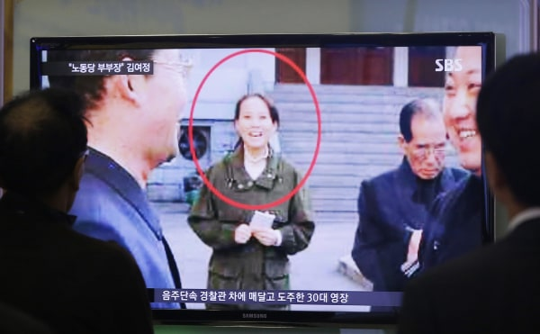 Image: Kim Jo Yong on TV news program