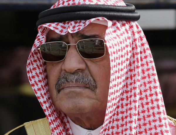 Image: Muqrin bin Abdul-Aziz Al Saud