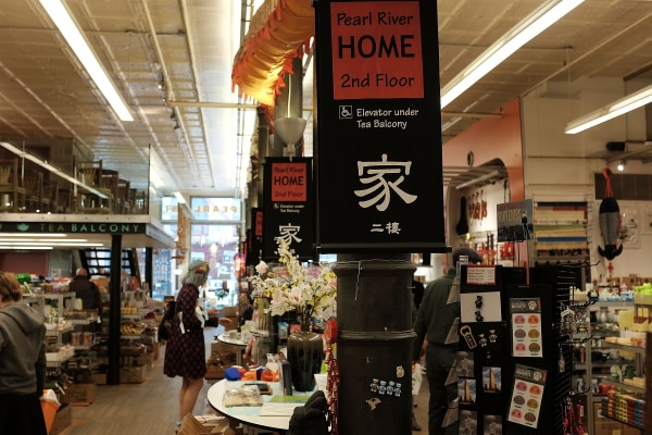 Image: Raising NYC Real Estate Prices Push Older Establishments Out Of Business