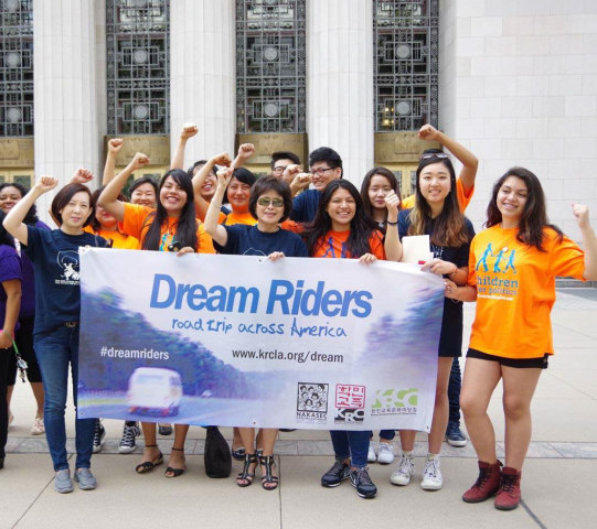 Image: Dream Riders from California rallied in Los Angeles before embarking on a 12-day bus tour through seven states that begins on July 27.