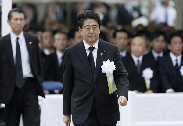 Image: Japanese Prime Minister Shinzo Abe during the 2015 Nagasaki Peace Ceremony
