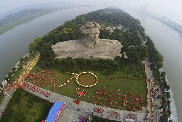 Image: Event marking 70th anniversary of end of WWII in Changha, China