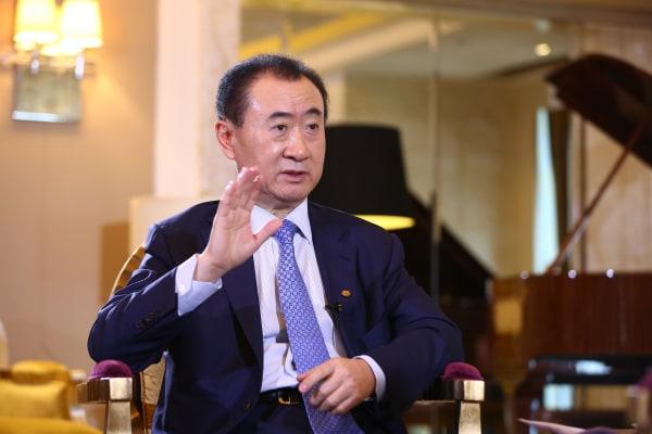 Dialogue Between Wanda Group Chairman And TCL Chairman
