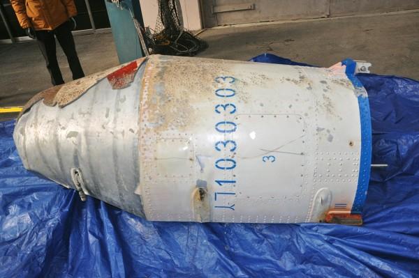 Image: North Korea rocket debris
