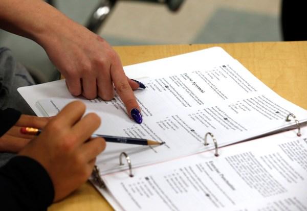 Image: TEST-PREPARATION-COLLEGE-SAT