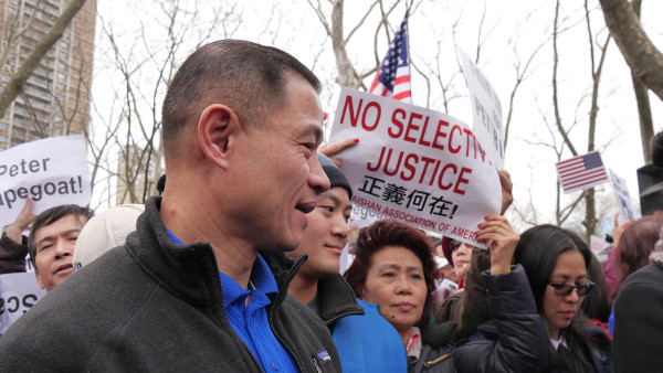 Image: Cadman Plaza rally in support of Peter Liang on February 20 - John Liu