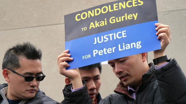 Image: Cadman Plaza rally in support of Peter Liang on February 20