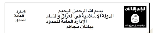 Image: Part of one of the leaked ISIS documents