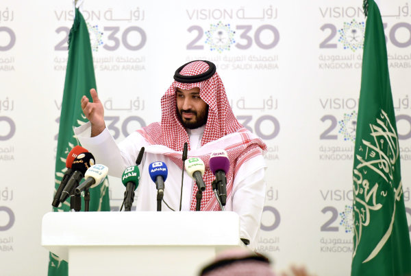 Image: Saudi Defense Minister and Deputy Crown Prince Mohammed bin Salman