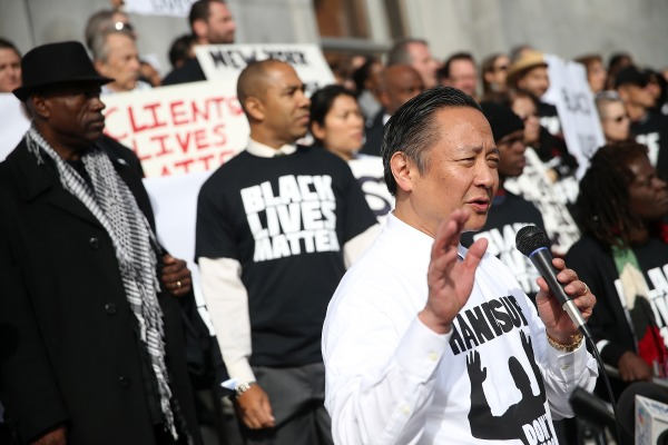 "San Francisco Public Attorneys Hold ""Hands Up, Don't Shoot"" Demonstration"