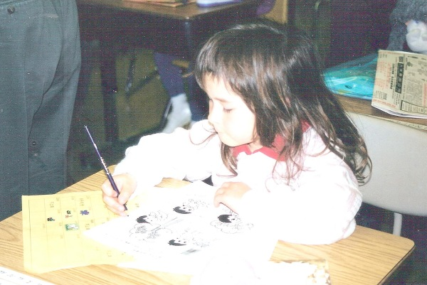 Frances Kai-Hwa Wang's oldest daughter M at Chinese School, 1999